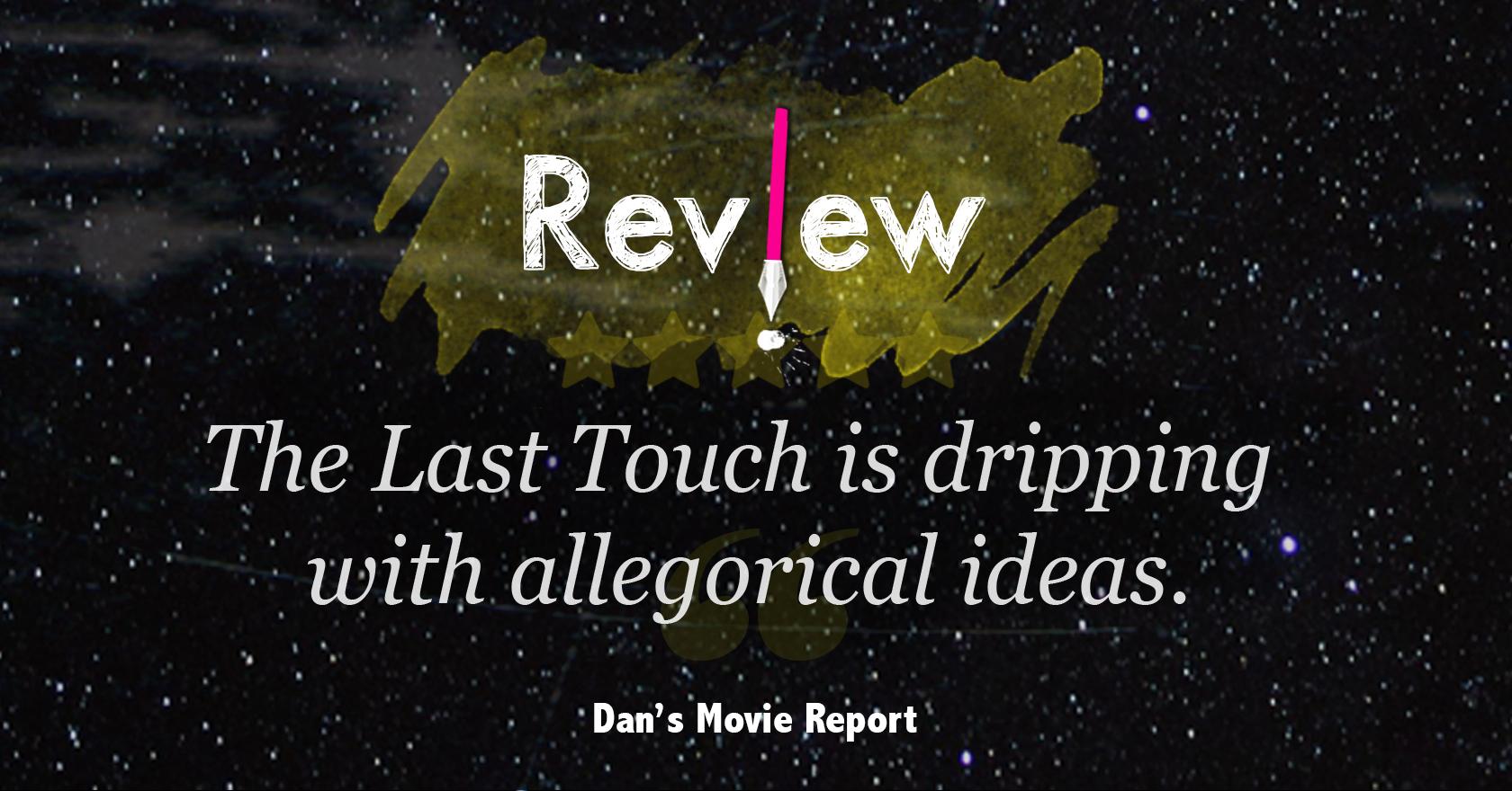 Dan's Movie Report Review